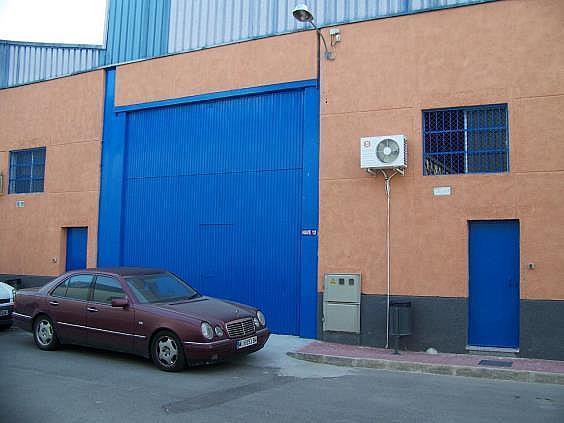 Nave industrial en alquiler en Murcia - 324580291