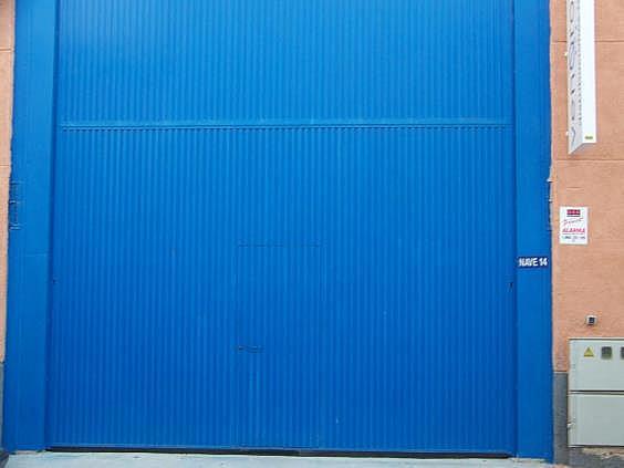 Nave industrial en alquiler en calle De Las Americas, Murcia - 324580621