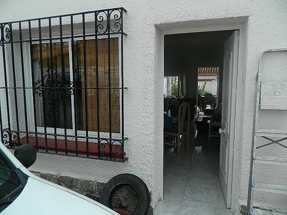 Casa adosada en alquiler en Puerto Marina en Benalmádena - 262497562