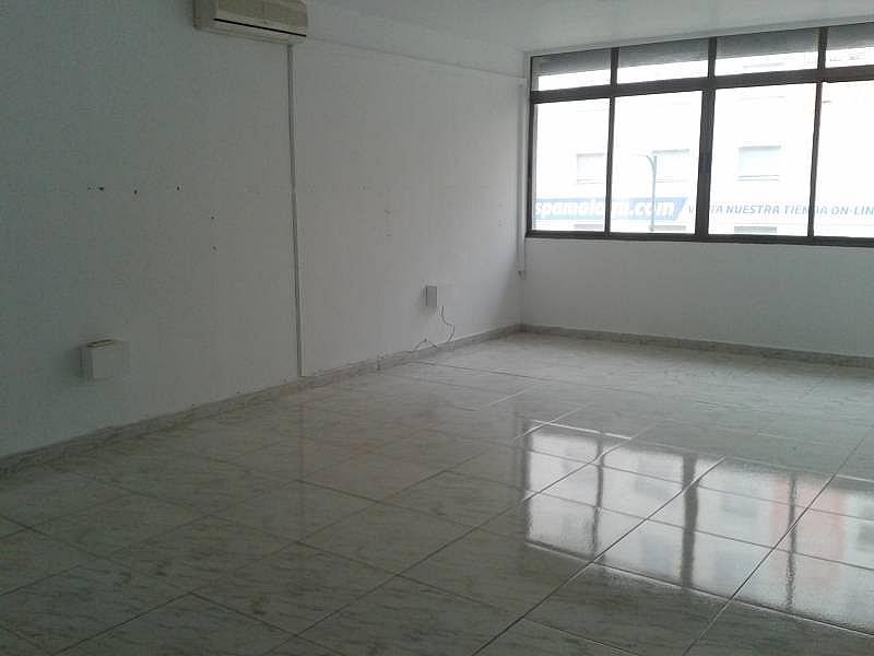 Foto - Oficina en alquiler en calle Perchel Sur El Bulto, Cruz de Humilladero en Málaga - 331465150