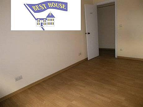 Foto - Oficina en alquiler en calle Traviesas, Bouzas-Coia en Vigo - 238947601