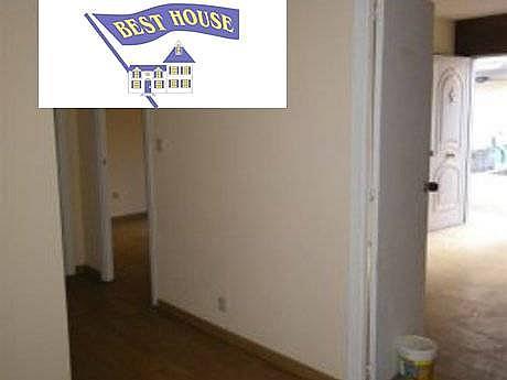 Foto - Oficina en alquiler en calle Traviesas, Bouzas-Coia en Vigo - 238947604