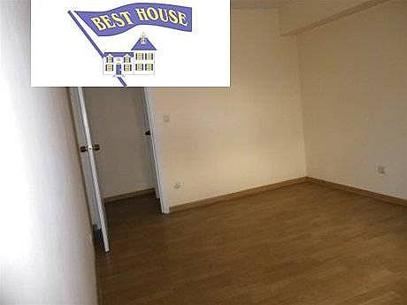Foto - Oficina en alquiler en calle Traviesas, Bouzas-Coia en Vigo - 238947607