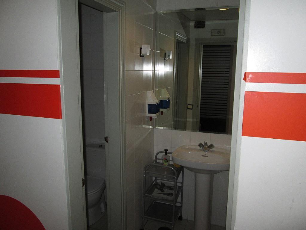 Baño - Oficina en alquiler en calle La Resina, San Cristóbal en Madrid - 255700868