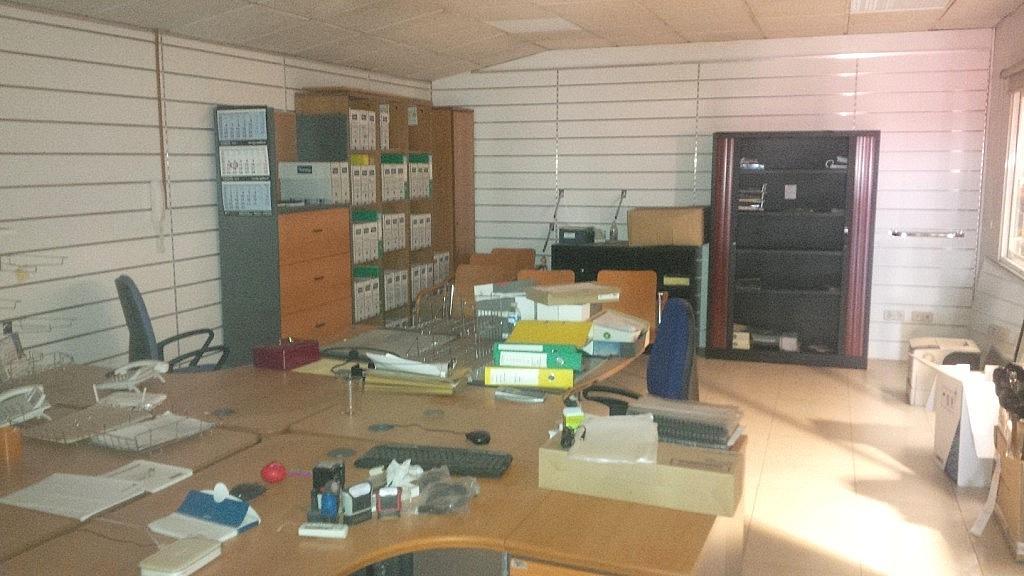 Oficina - Nave industrial en alquiler en calle Galicia, El Esparragal en Coslada - 269036582