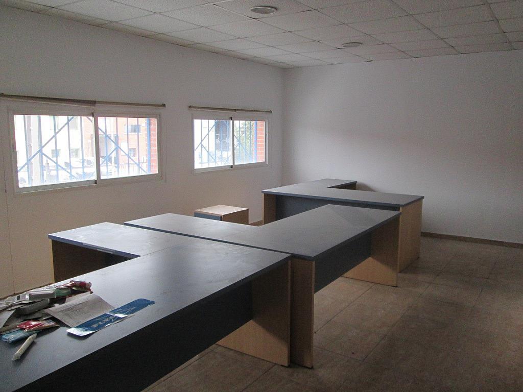 Oficina - Nave en alquiler en calle Confianza, Centro en Getafe - 315270615
