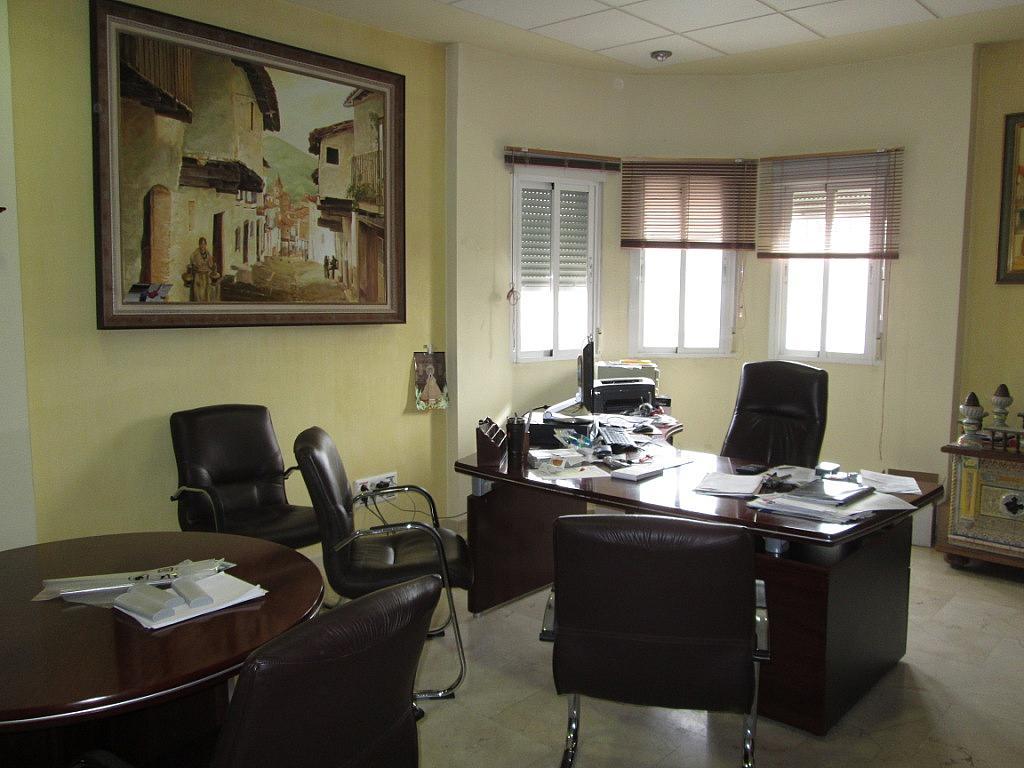 Oficina - Nave industrial en alquiler en calle Innovacion, Getafe - 140613565