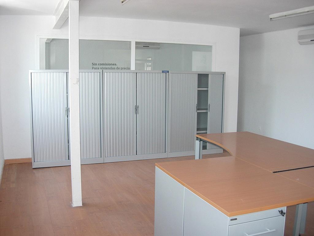 Oficina - Nave industrial en alquiler en calle Torneros, Centro en Getafe - 230057433