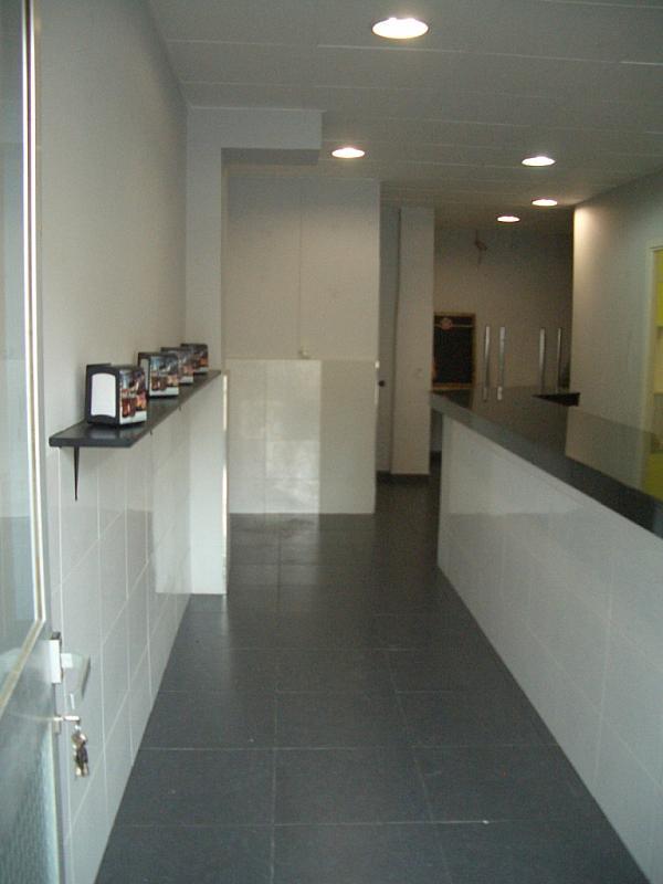 Bar en alquiler en calle Juan XXIII, Centro en Santander - 250294657
