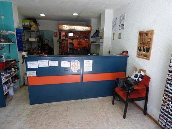 Local en alquiler en La Raïosa en Valencia - 295680522