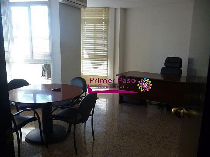 Foto 7 - Oficina en alquiler en Centro en Fuenlabrada - 189362121