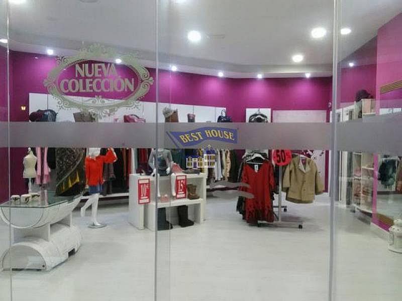Foto - Local comercial en alquiler en calle Zona Milladoiro, Ames - 224906864