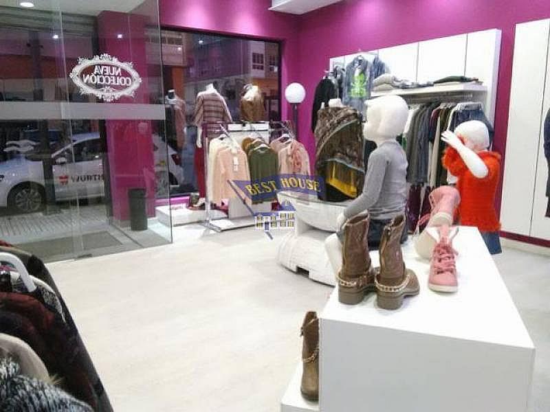 Foto - Local comercial en alquiler en calle Zona Milladoiro, Ames - 224906870