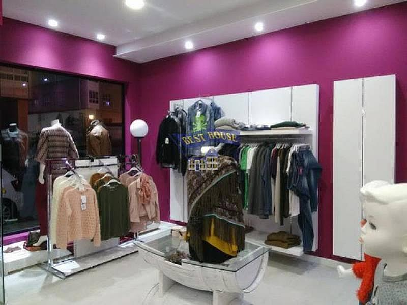Foto - Local comercial en alquiler en calle Zona Milladoiro, Ames - 224906876