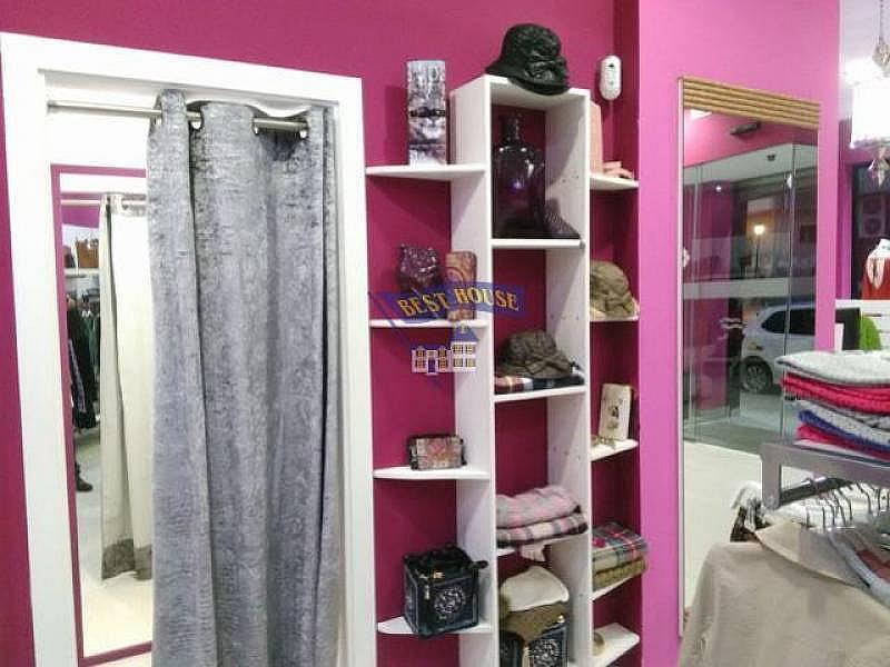 Foto - Local comercial en alquiler en calle Zona Milladoiro, Ames - 224906888