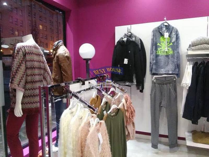 Foto - Local comercial en alquiler en calle Zona Milladoiro, Ames - 224906903