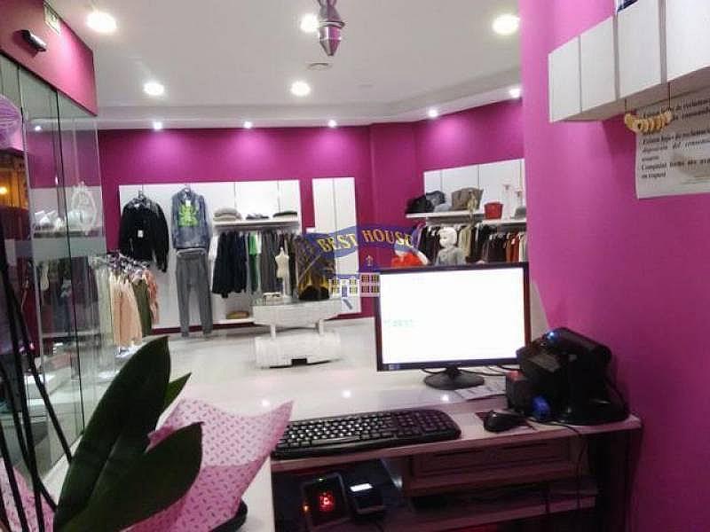 Foto - Local comercial en alquiler en calle Zona Milladoiro, Ames - 224906912