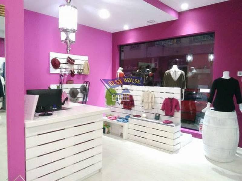 Foto - Local comercial en alquiler en calle Zona Milladoiro, Ames - 224906915