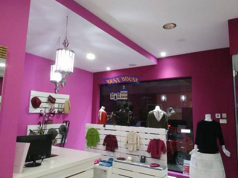 Foto - Local comercial en alquiler en calle Zona Milladoiro, Ames - 224906918