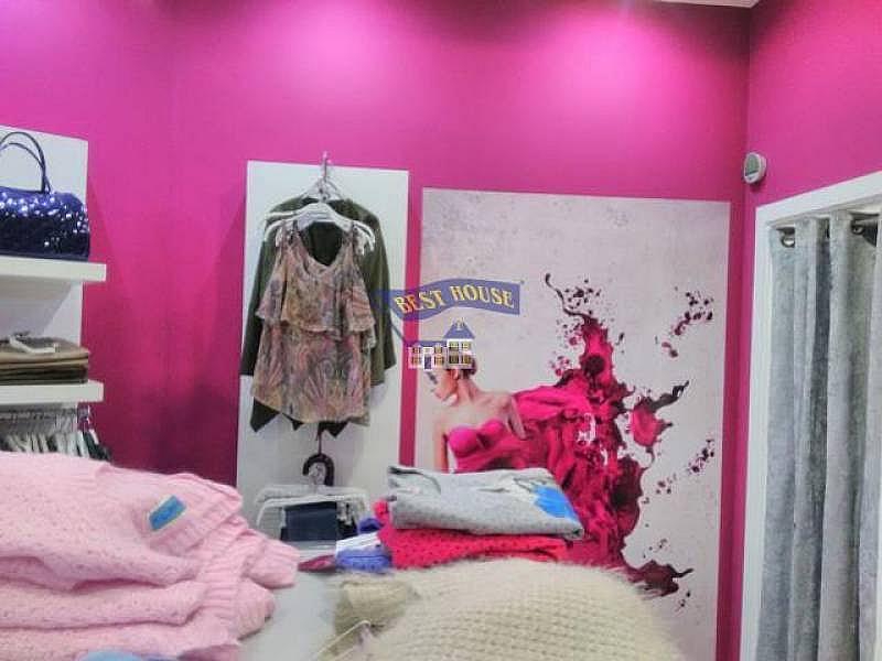 Foto - Local comercial en alquiler en calle Zona Milladoiro, Ames - 224906924