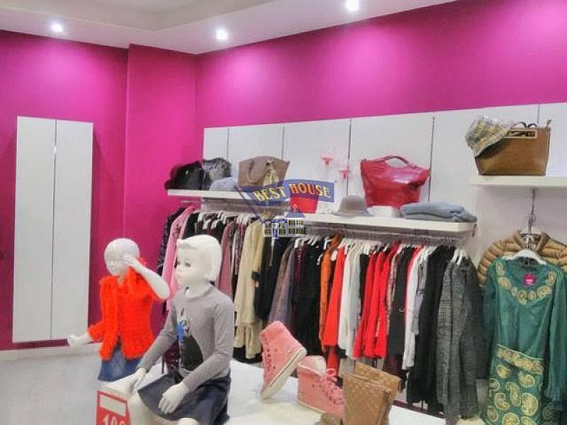 Foto - Local comercial en alquiler en calle Zona Milladoiro, Ames - 224906927