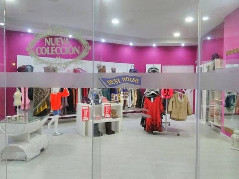 Foto - Local comercial en alquiler en calle Zona Milladoiro, Ames - 224906930