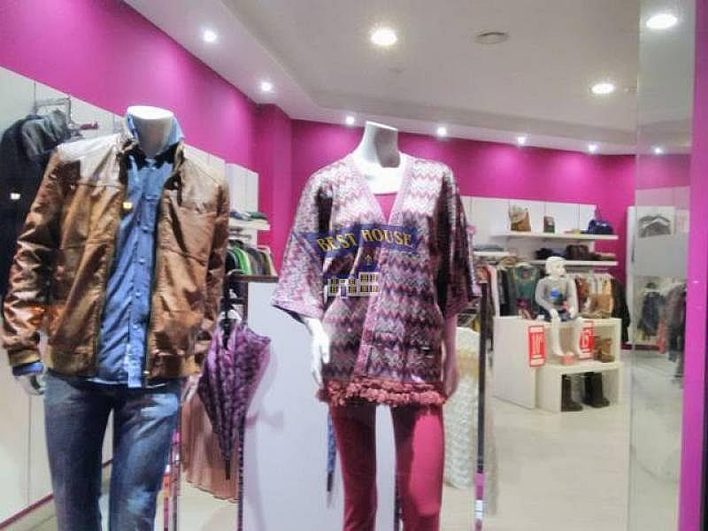 Foto - Local comercial en alquiler en calle Zona Milladoiro, Ames - 224906939