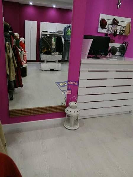 Foto - Local comercial en alquiler en calle Zona Milladoiro, Ames - 224906948