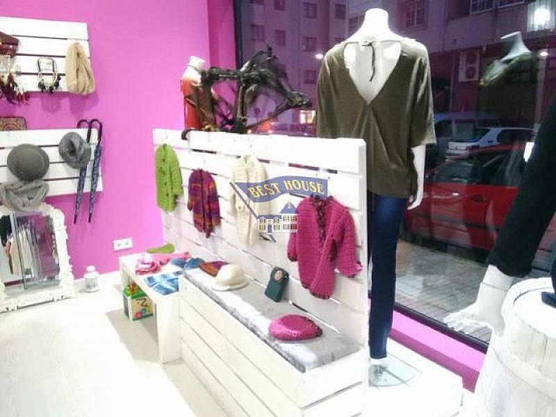 Foto - Local comercial en alquiler en calle Zona Milladoiro, Ames - 224906951