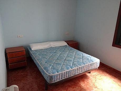 Foto - Apartamento en alquiler en calle Restollal, Santiago de Compostela - 225948257