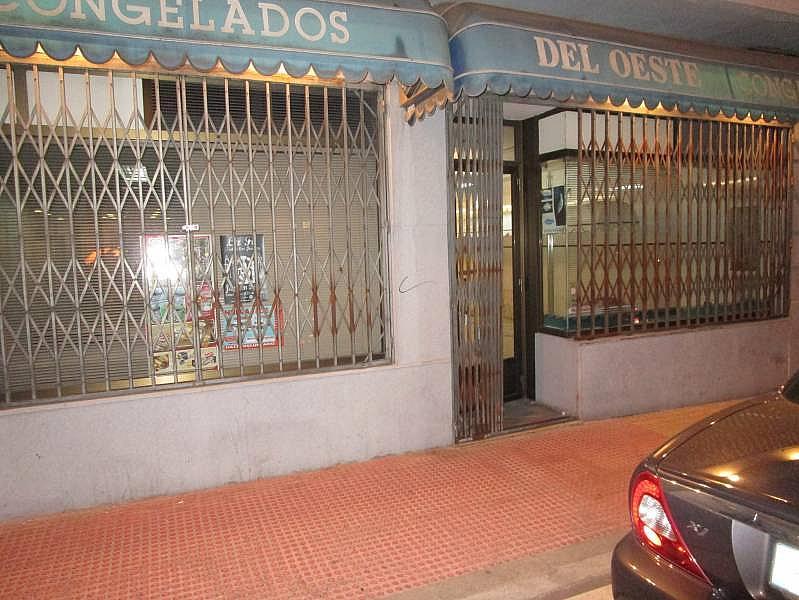 Foto - Local comercial en alquiler en calle Carmelitasoeste, San Bernardo en Salamanca - 329820686