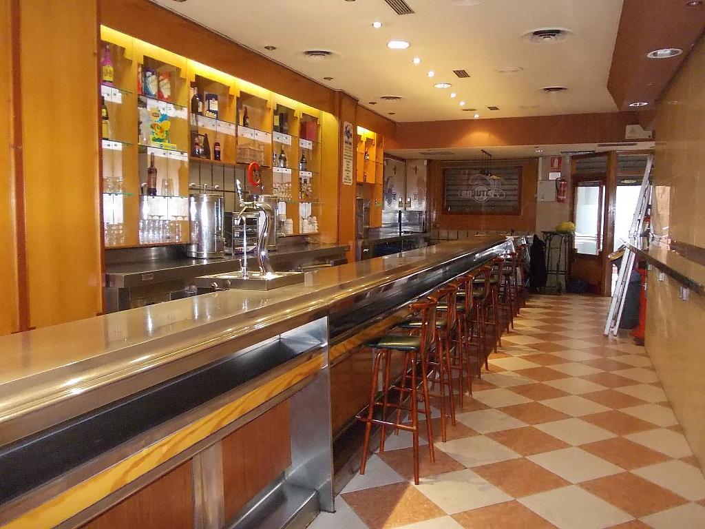 Local comercial en alquiler en plaza Constitución, La Victoria en Jaén - 264425250