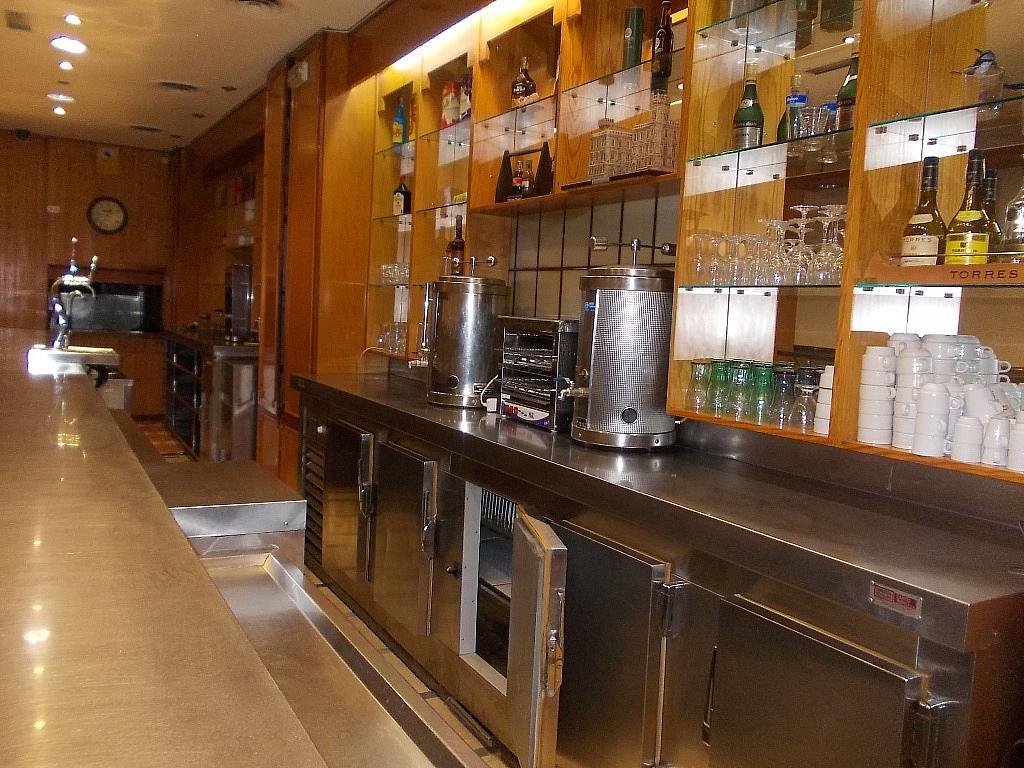Local comercial en alquiler en plaza Constitución, La Victoria en Jaén - 264425273