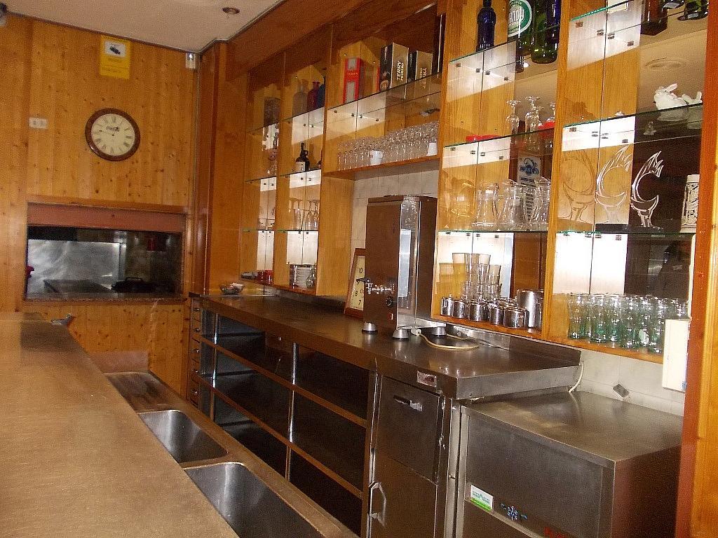 Local comercial en alquiler en plaza Constitución, La Victoria en Jaén - 264425274