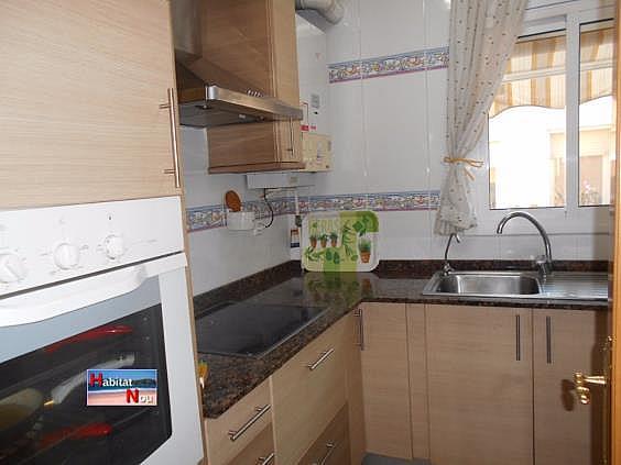 Apartamento en alquiler en Cunit - 293527345