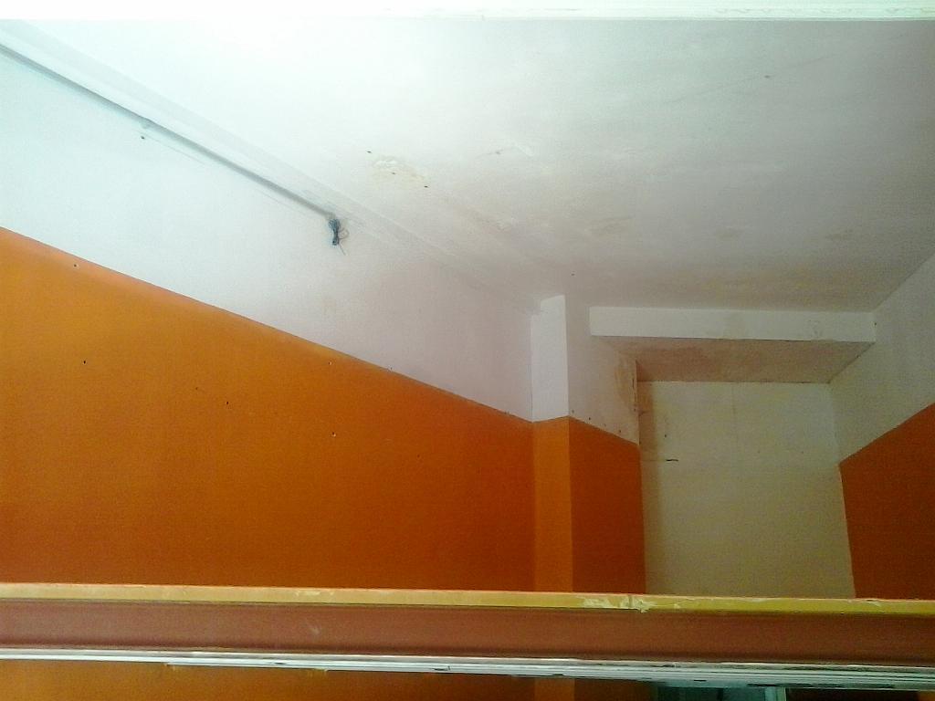 Despacho - Local comercial en alquiler en calle Emilia Pardo Bazan, Ourense - 203980658