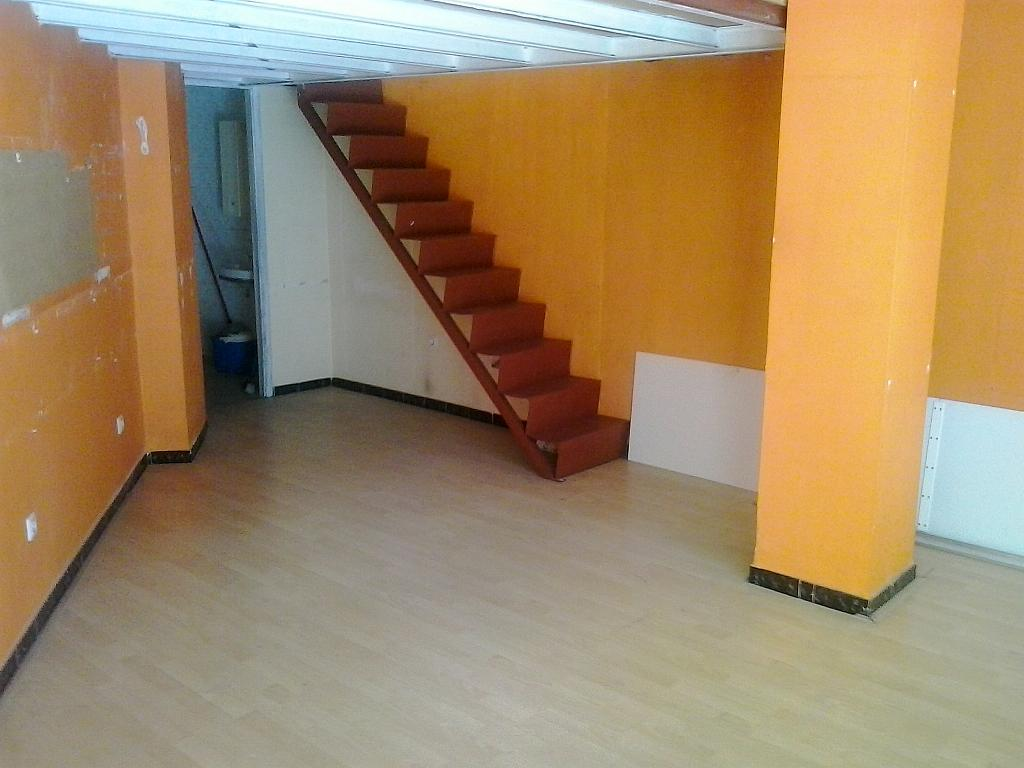 Despacho - Local comercial en alquiler en calle Emilia Pardo Bazan, Ourense - 203980661