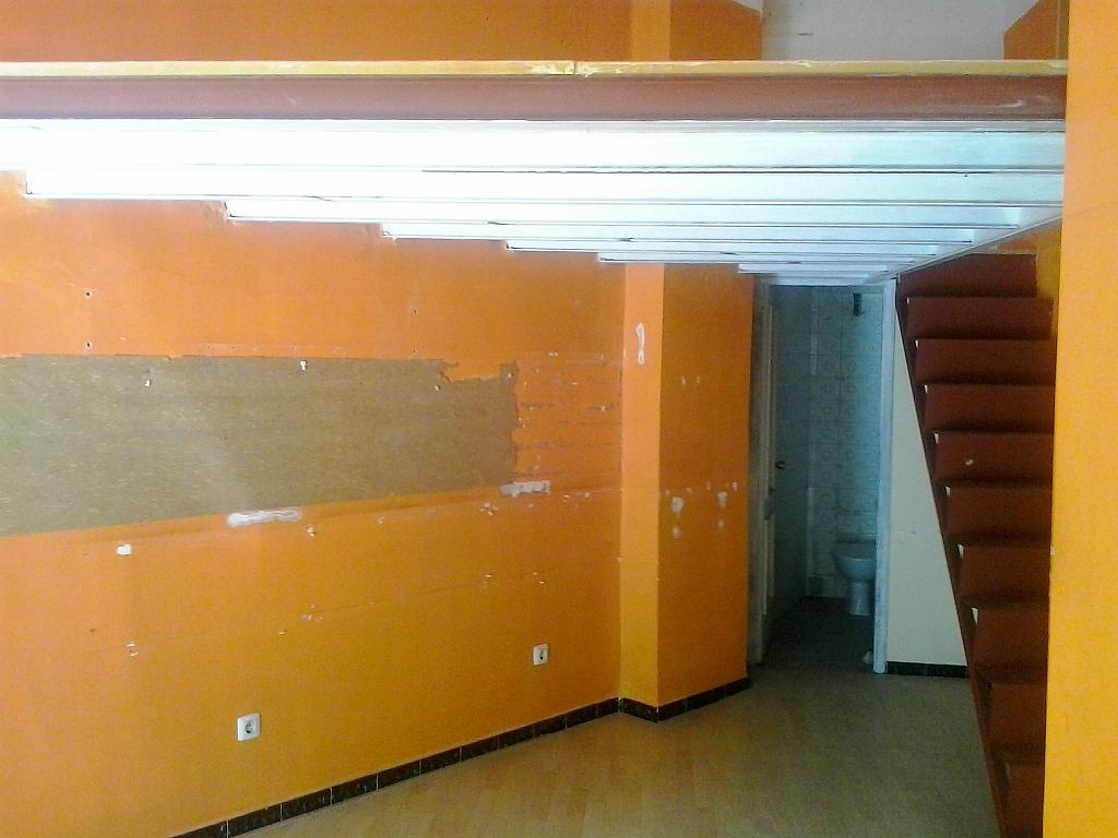 Despacho - Local comercial en alquiler en calle Emilia Pardo Bazan, Ourense - 203980665