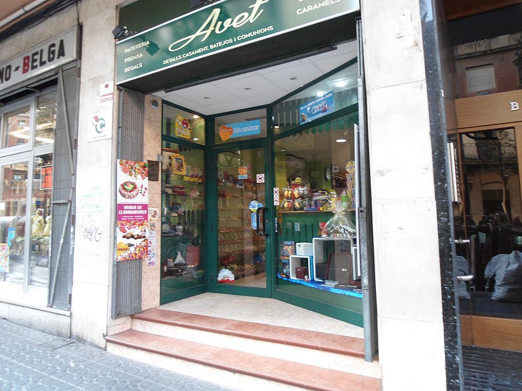 Local comercial en alquiler en calle Prat de la Riba, Eixample Tarragona en Tarragona - 377100784
