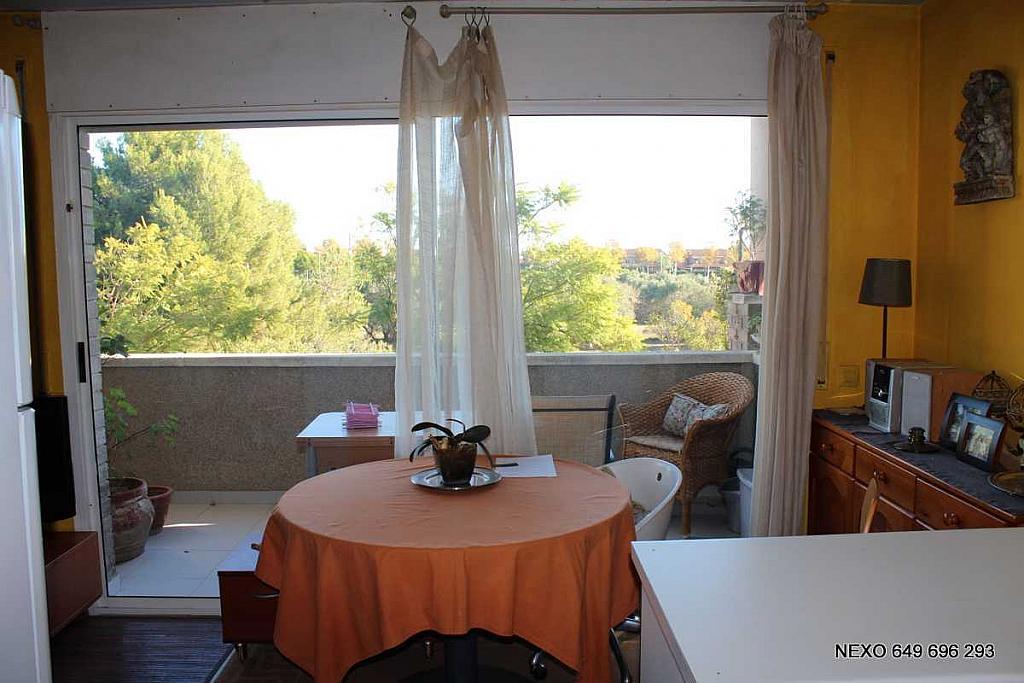 Salón - Apartamento en venta en calle Josep Mária Subirats, Vilafortuny en Cambrils - 163705898