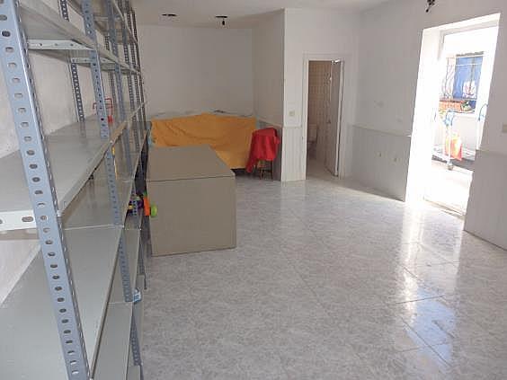 Local en alquiler en calle Discóbolo, Canillejas en Madrid - 295806371