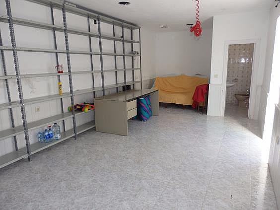 Local en alquiler en calle Discóbolo, Canillejas en Madrid - 295806374