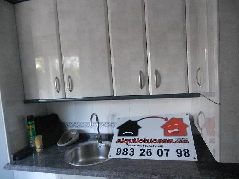 Foto - Piso en alquiler en calle Arrabal, Fuente Berrocal-La Overuela en Valladolid - 348696465