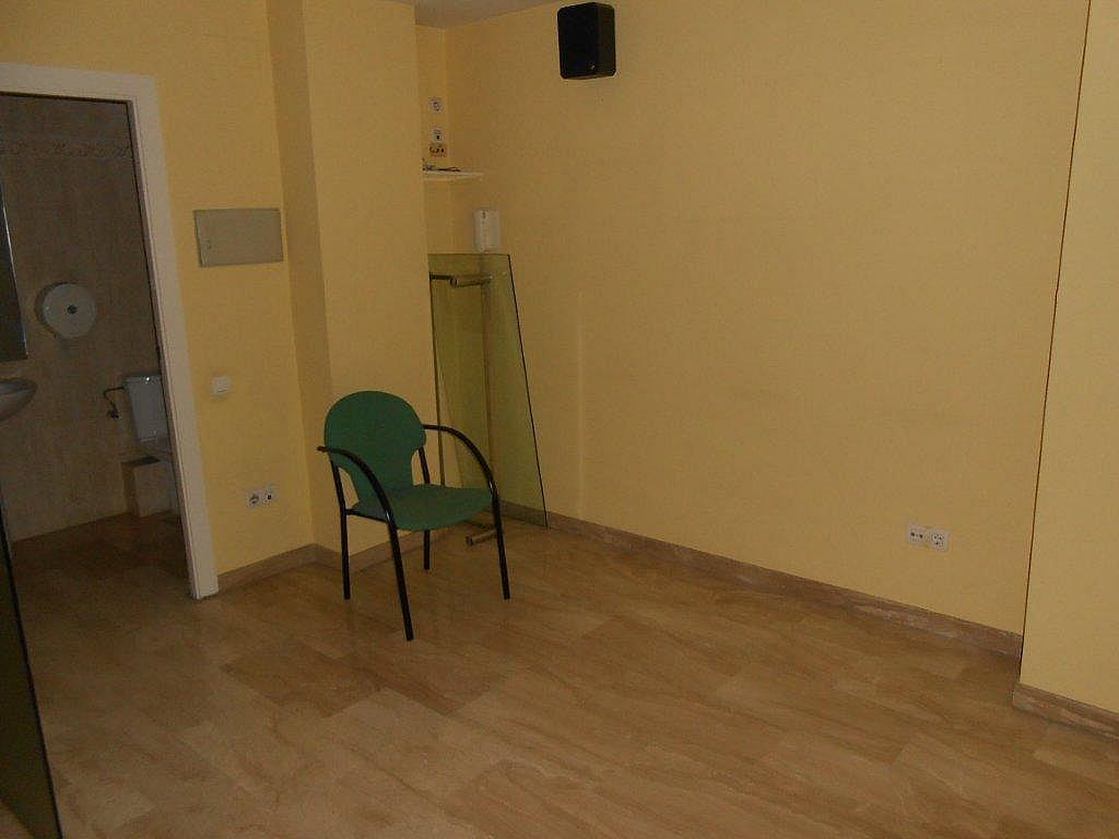 Imagen del inmueble - Oficina en alquiler en calle Centro, Barri del Centre en Terrassa - 232109660