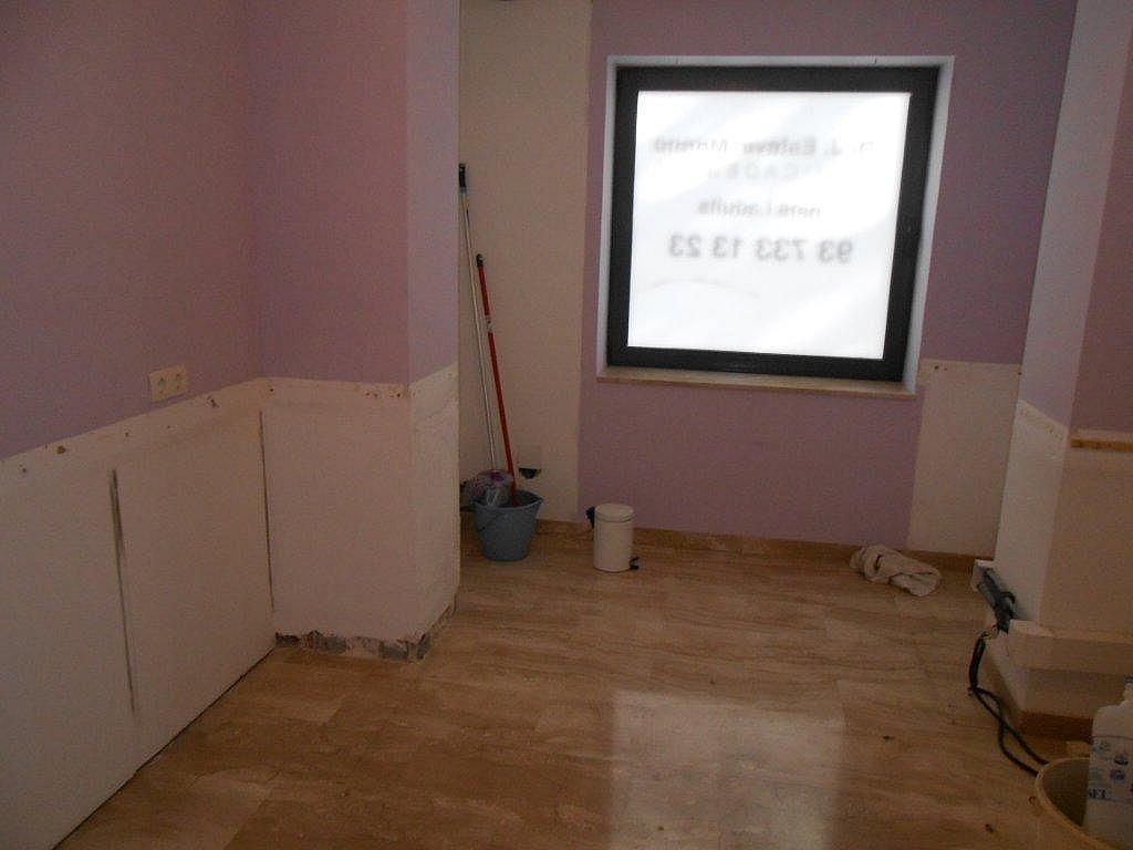Imagen del inmueble - Oficina en alquiler en calle Centro, Barri del Centre en Terrassa - 232109681