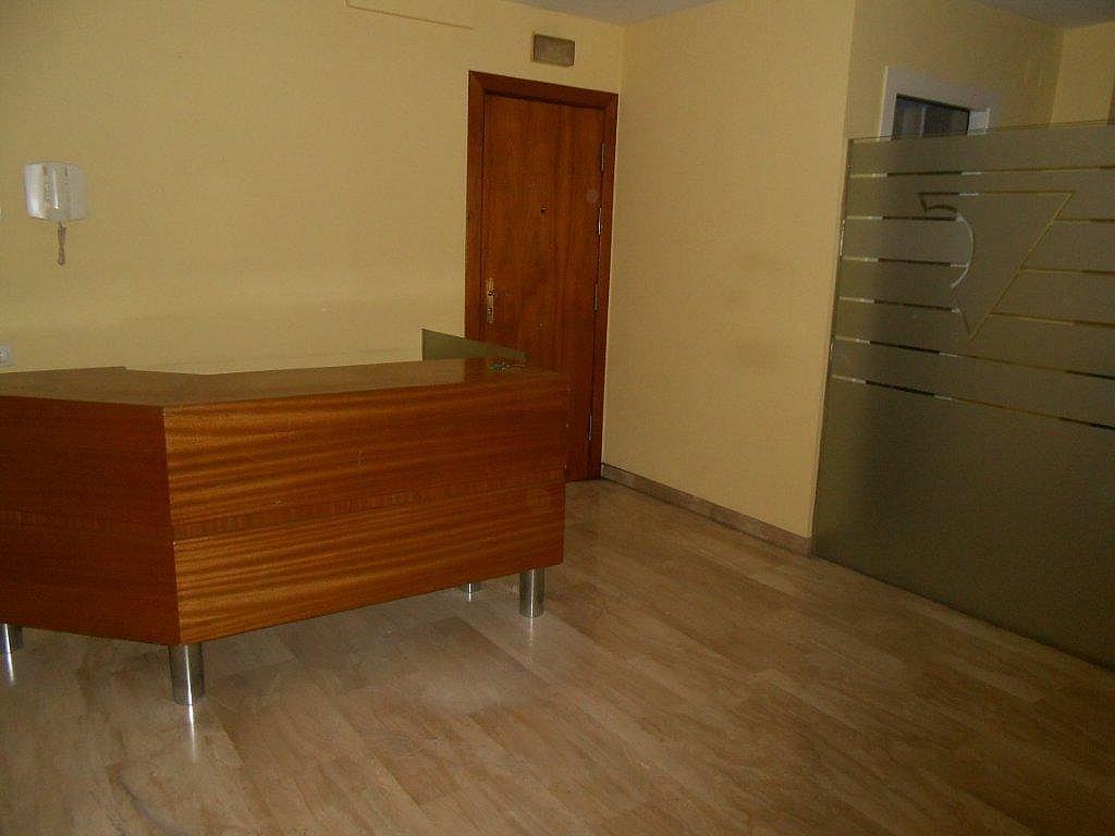 Imagen del inmueble - Oficina en alquiler en calle Centro, Barri del Centre en Terrassa - 232109690