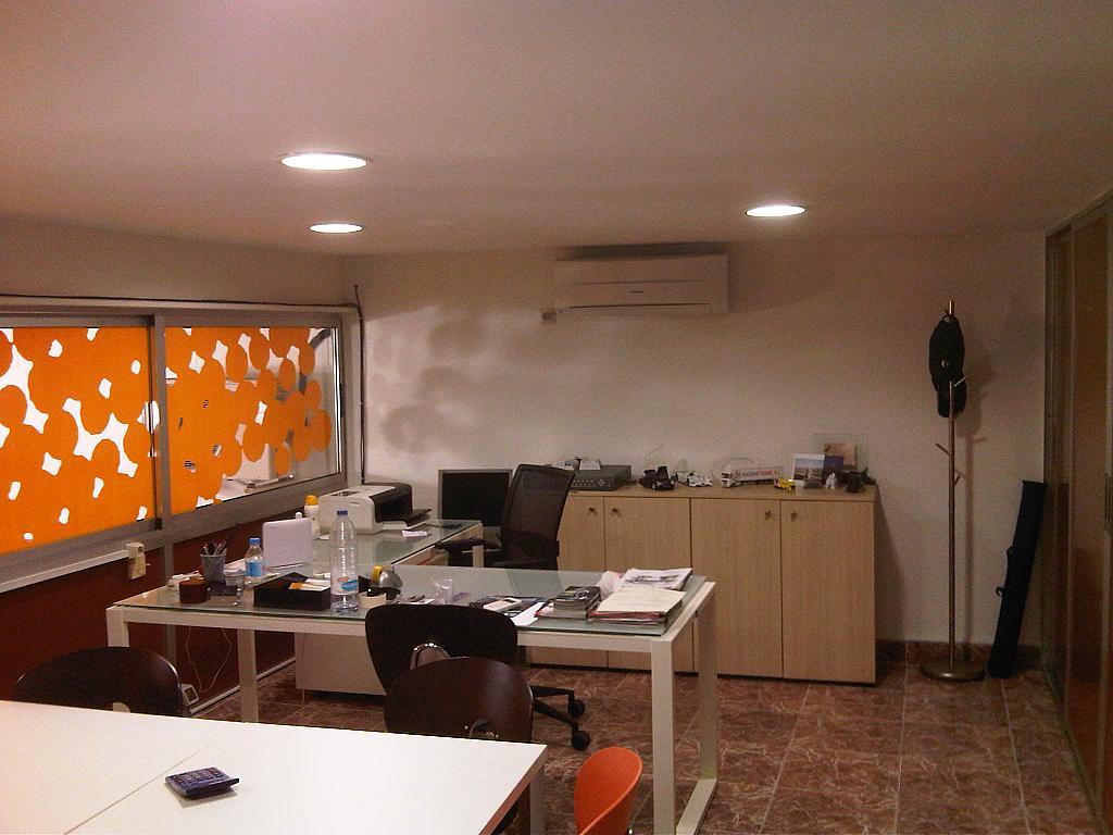 Nave industrial en alquiler en carretera Valencia Madrid, Barrio San Jeronimo en Quart de Poblet - 244954632