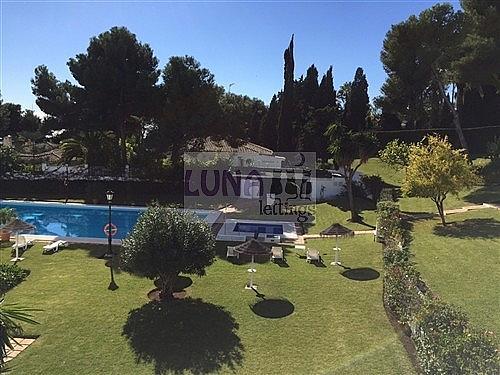 Piso en alquiler de temporada en calle Solana, Los Monteros-Bahía de Marbella en Marbella - 230431716