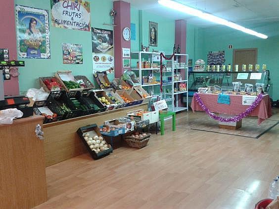Local en alquiler en calle Lapuyade, San José en Zaragoza - 262498219