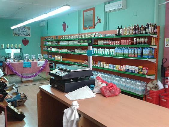 Local en alquiler en calle Lapuyade, San José en Zaragoza - 262498228
